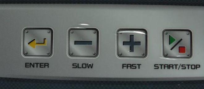 Кнопки на рабочей панели