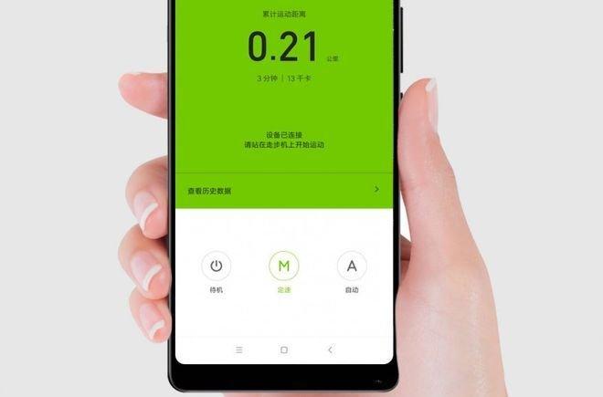 Китайское мобильное приложение для Xiaomi Walkingpad