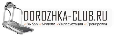 Логотип сайта Dorozhka-Club.ru